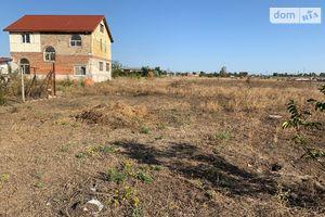 Продается земельный участок 11 соток в Николаевской области