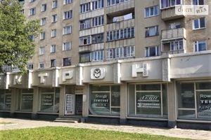 Продается 3-комнатная квартира 64.4 кв. м в Ивано-Франковске