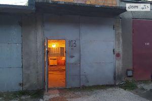 Продается бокс в гаражном комплексе под бус на 48 кв. м