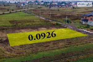 Продается земельный участок 9.26 соток в Ивано-Франковской области