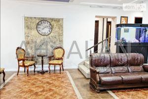 Продается офис 132 кв. м в бизнес-центре