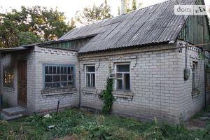Продается одноэтажный дом 43 кв. м с баней/сауной