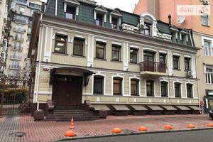 Продається адміністративна будівля 1153 кв.м