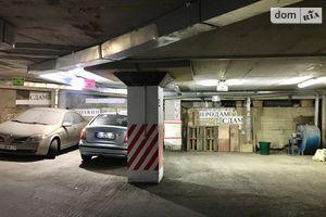 Продається підземний паркінг під легкове авто на 30 кв. м