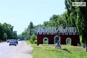 Продается земельный участок 2920 соток в Киевской области