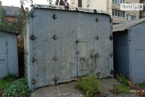 Продается отдельно стоящий гараж под легковое авто на 16 кв. м