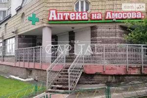 Сдается в аренду готовый бизнес в сфере медицина и фармакология площадью 72 кв. м