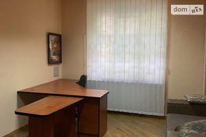 Сдается в аренду офис 20 кв. м в жилом фонде
