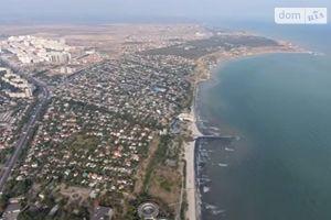 Продається земельна ділянка 7.5 соток у Одеській області