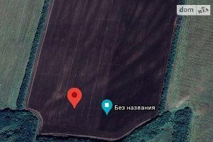 Продается земельный участок 87 соток в Луганской области