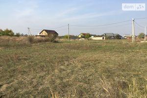 Продається земельна ділянка 12 соток у Запорізькій області