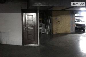 Сдается в аренду помещение (часть здания) 16 кв. м в 1-этажном здании