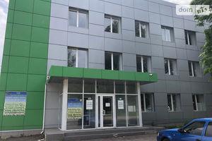 Продається адміністративна будівля 936.8 кв.м
