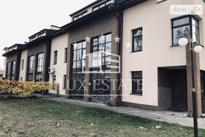 Продается 4-комнатная квартира 195 кв. м в Харькове