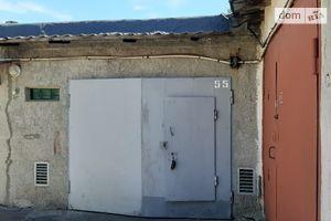 Продается место в гаражном кооперативе универсальный на 48 кв. м