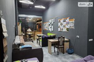 Продається приміщення вільного призначення 35 кв. м в 1-поверховій будівлі