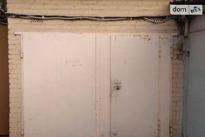 Продается место в гаражном кооперативе под легковое авто на 18 кв. м
