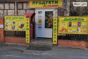 Продается готовый бизнес в сфере торговля площадью 56 кв. м