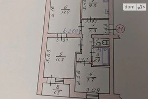 Продается 3-комнатная квартира 59.5 кв. м в Горохове