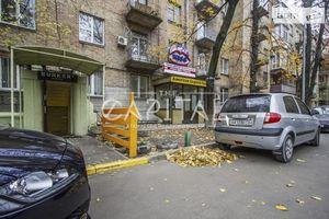 Продается офис 1045 кв. м в торгово-офисном центре