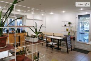 Сдается в аренду помещения свободного назначения 49 кв. м в 5-этажном здании