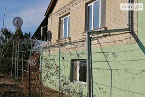 Продається будинок 2 поверховий 105.5 кв. м з садом