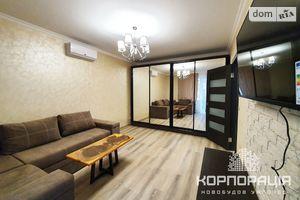 Сдается в аренду 1-комнатная квартира 39 кв. м в Ужгороде