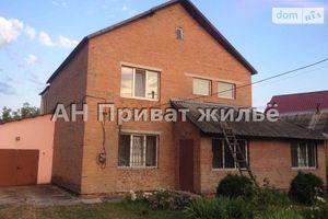 Продается дом на 2 этажа 166 кв. м с баней/сауной