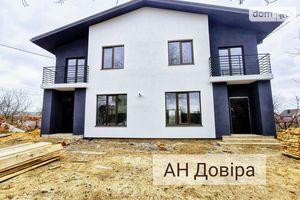 Продается часть дома 114 кв. м с гаражом