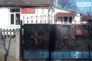Продается 3-комнатная квартира 58.2 кв. м в Казатине
