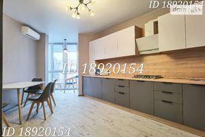 Сдается в аренду 2-комнатная квартира 56 кв. м в Виннице