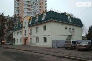 Продается офис 705.3 кв. м в административном здании