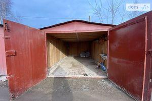 Продается место в гаражном кооперативе под легковое авто на 22 кв. м