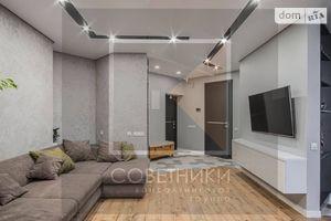 Продается 3-комнатная квартира 105.5 кв. м в Харькове