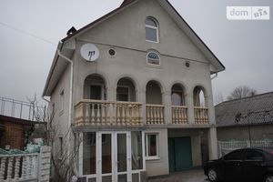 Продається будинок 2 поверховий 144 кв. м з ділянкою