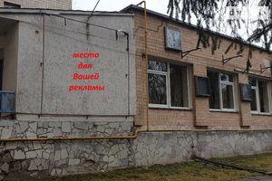 Продається приміщення вільного призначення 485.2 кв. м в 1-поверховій будівлі