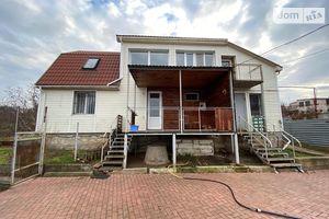 Продается дом на 2 этажа 124 кв. м с подвалом