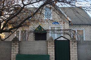 Продается дом на 2 этажа 115 кв. м с террасой
