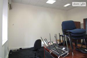 Сдается в аренду офис 36.5 кв. м в бизнес-центре