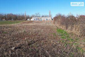 Продается земельный участок 41 соток в Кировоградской области