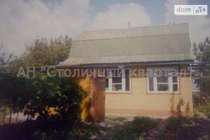 Продается одноэтажный дом 56 кв. м с баней/сауной
