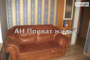 Продается дом на 2 этажа 250 кв. м с баней/сауной