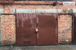 Продається бокс в гаражному комплексі під легкове авто на 36 кв. м