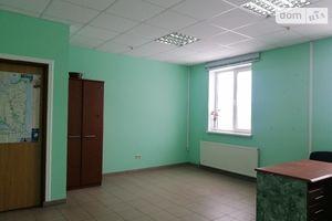 Сдается в аренду офис 26 кв. м в торгово-офисном центре
