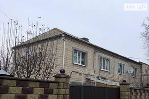 Продается одноэтажный дом 130 кв. м с подвалом