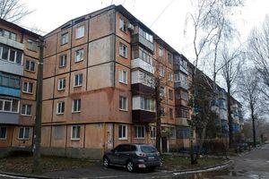 Продается 2-комнатная квартира 42 кв. м в Кривом Роге