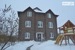 Продается дом на 3 этажа 670 кв. м с камином