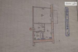 Продается 1-комнатная квартира 29 кв. м в Запорожье