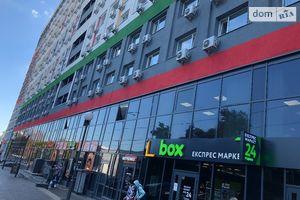 Сдается в аренду 1-комнатная квартира 25 кв. м в Киеве