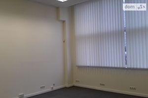 Сдается в аренду офис 38 кв. м в бизнес-центре